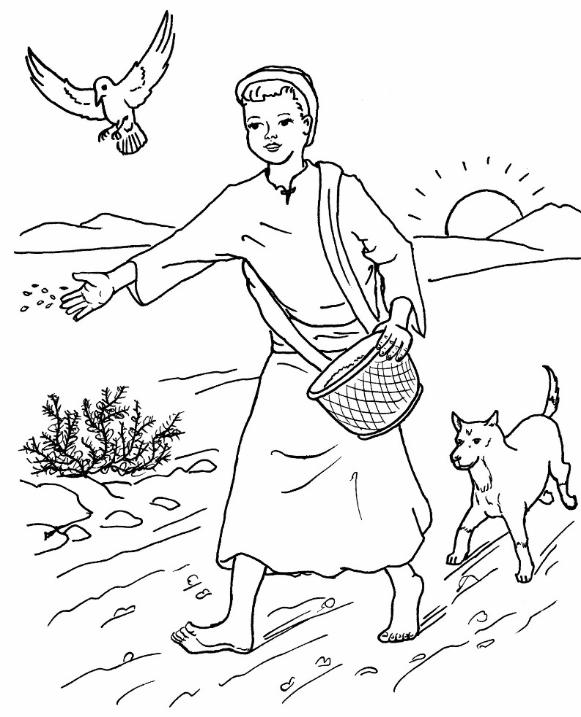 lost coin coloring pages - photo#13